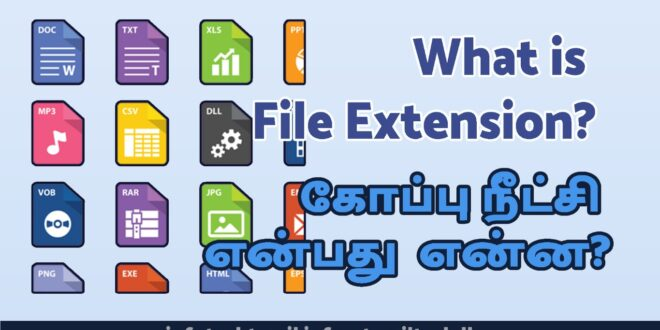 fileexten Medium