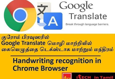 handwriting recognition in googl