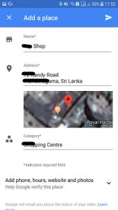 Screenshot 20180528 175346 Copy 169x300 - Google Maps செயலியில் உங்கள் வீட்டை, வியாபார நிலையத்தை அடையாளமிடுவது எப்படி?