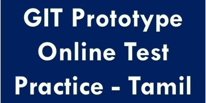 GIT online tamil