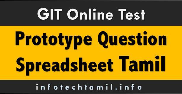 spreadsheet tamil
