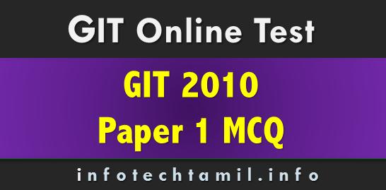 2010 1 - GIT Online Test