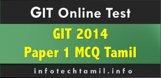 git2014 - GIT Online Test
