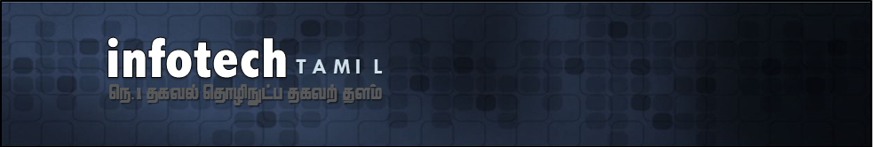 InfotechTamil