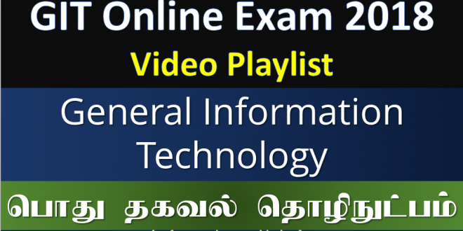 GIT Online Exam Video Playlist – InfotechTamil