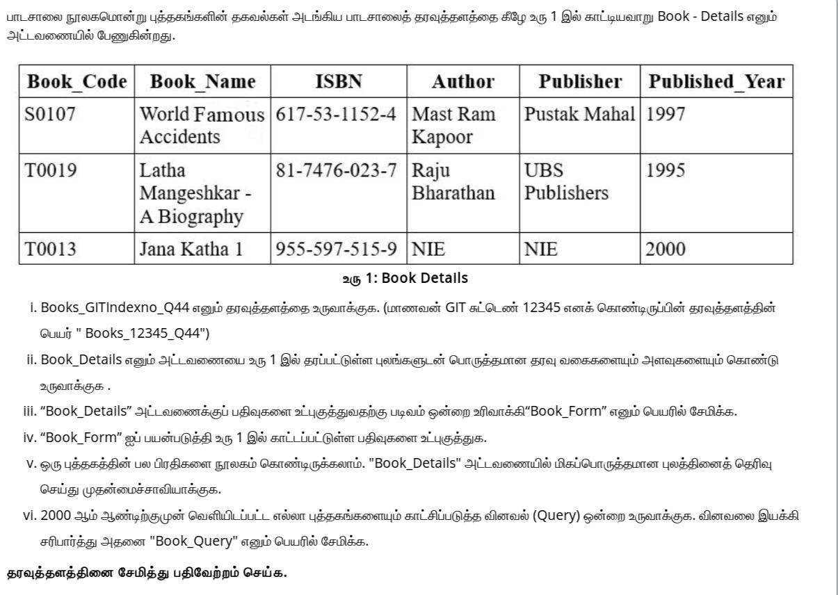 FireShot Capture 013 Model Paper 2 Tamil