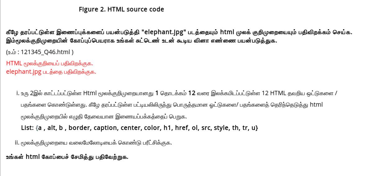 FireShot Capture 008 Model Paper 1 Tamil exam.local  1