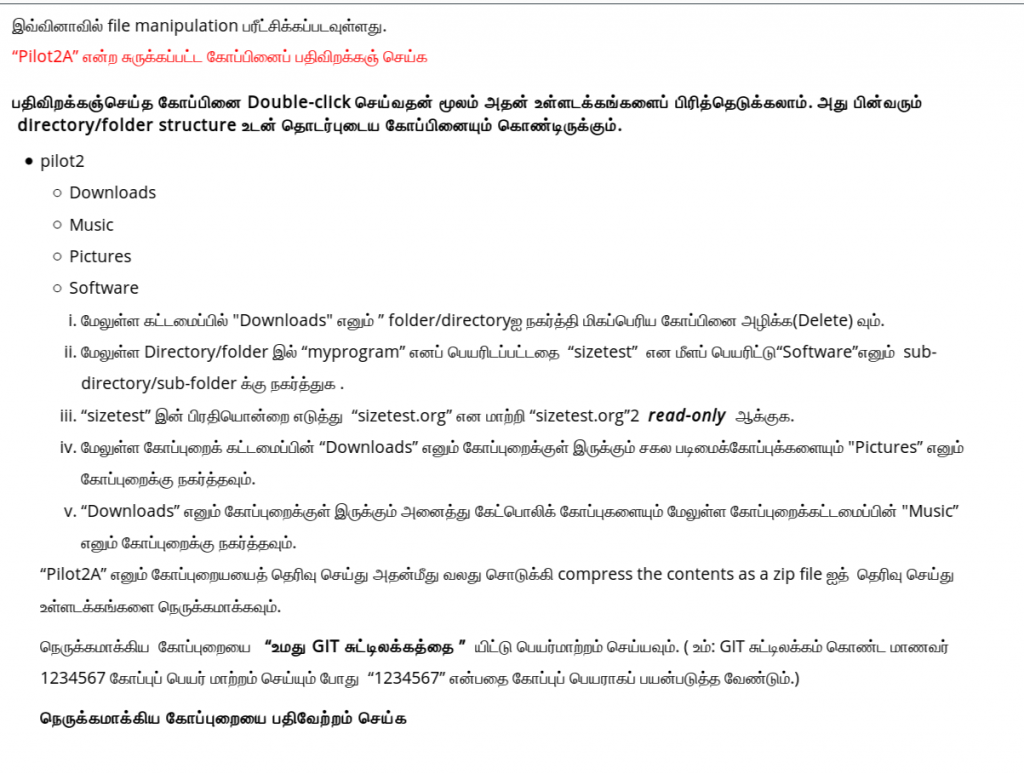 FireShot Capture 009 Model Paper 2 Tamil exam.local