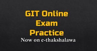 GIIT Online Exam practice