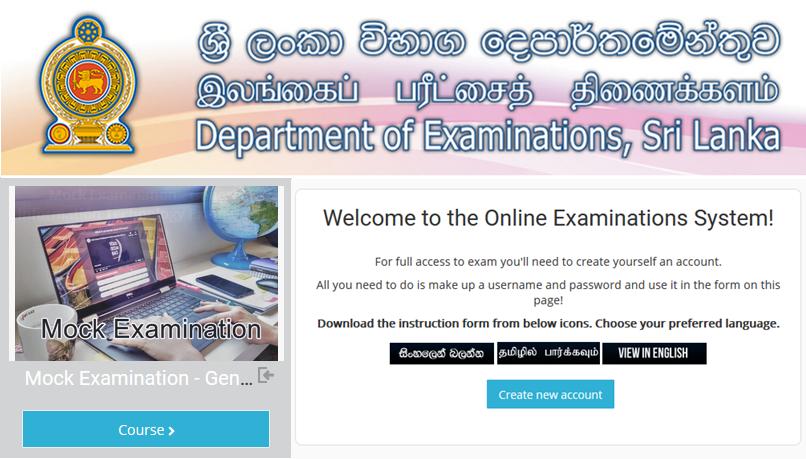93320664 2647826908677790 416439878696304640 n - General Information Technology Examination - Mock Examination 2019 / 2020