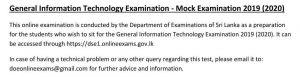 93322023 2647827718677709 7494865115754266624 o 300x77 - General Information Technology Examination - Mock Examination 2019 / 2020