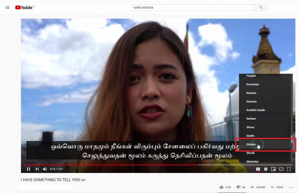 10 1 1024x661 - How to translate Youtube Video subtitles to Tamil