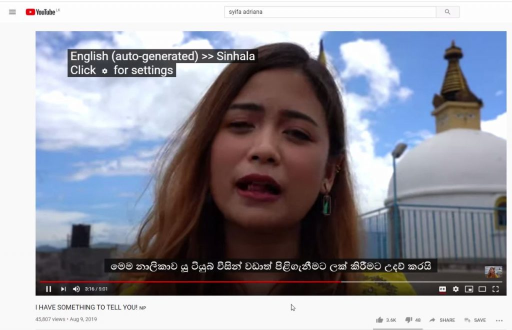 11 1 1024x661 - How to translate Youtube Video subtitles to Tamil