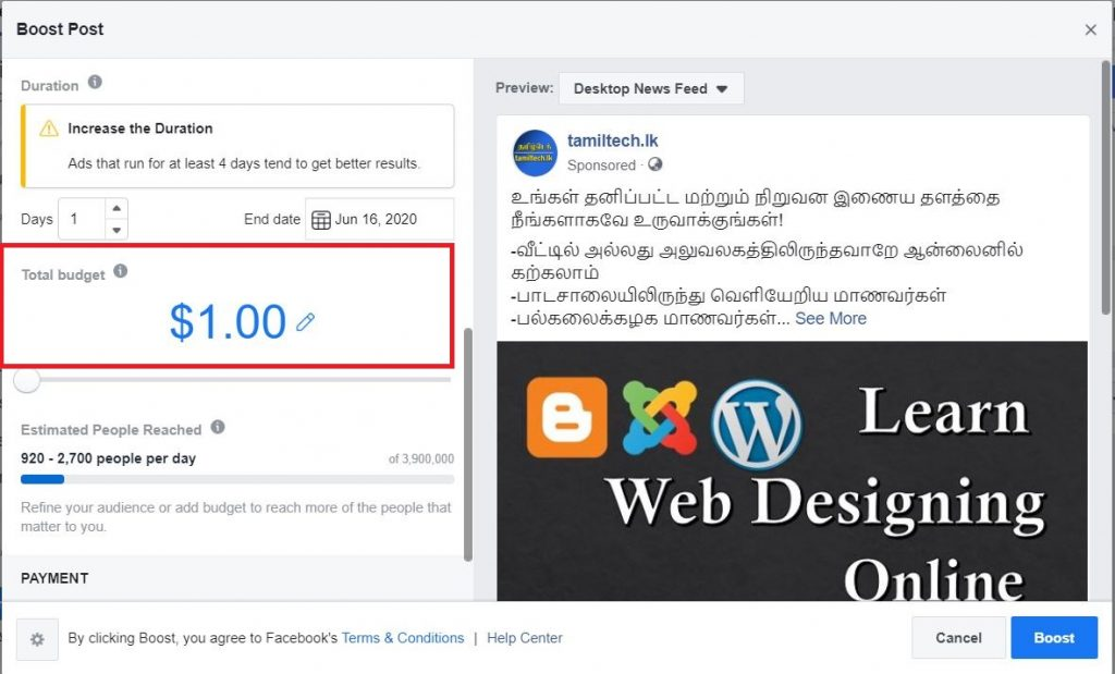 facebook ads tutorial