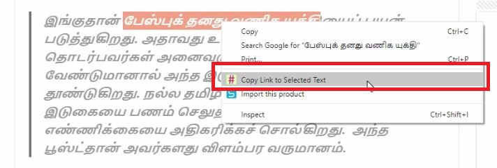 4 2 - Link to Text Fragment  - The latest addition to Chrome Web Store from Google