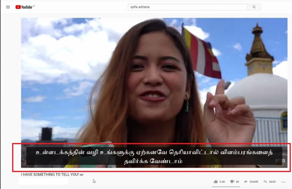 9 2 1024x662 - How to translate Youtube Video subtitles to Tamil