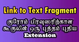 link-to-text-fragment