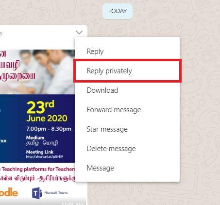 private - WhatsApp Group Ethics Tamil : வாட்சப் குரூப்  பற்றி யாருமே சொல்லித் தராத வாழ்க்கைப் பாடங்கள்