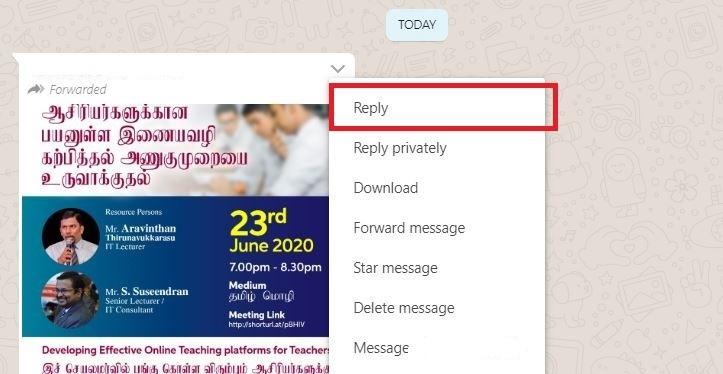 reply2 - WhatsApp Group Ethics Tamil : வாட்சப் குரூப்  பற்றி யாருமே சொல்லித் தராத வாழ்க்கைப் பாடங்கள்