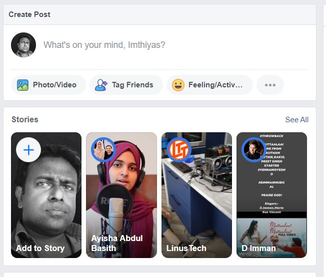 stories 2 - Difference between News Feed and Your story on Facebook