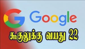 google 22