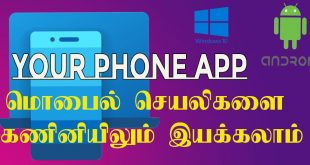 mobileappyour