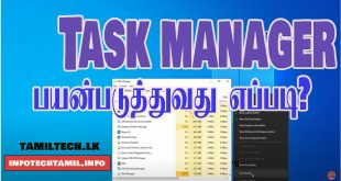 task manager 5