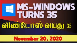 Windows versions 2