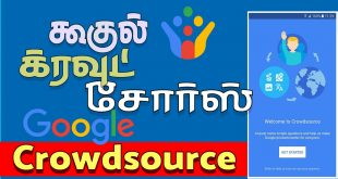 crowdsource 45