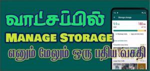 store whatsapp
