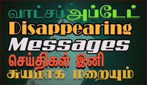 whatsapp disappearing messages 2