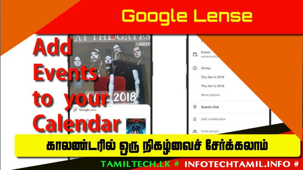 Google Lens Add Event to Calendar