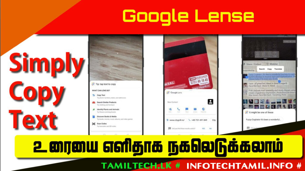 Top 10 uses of Google Lens