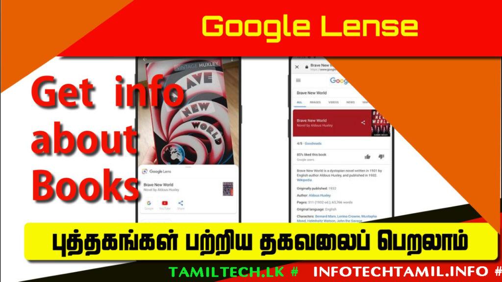 Google Lens Find Book Reviews