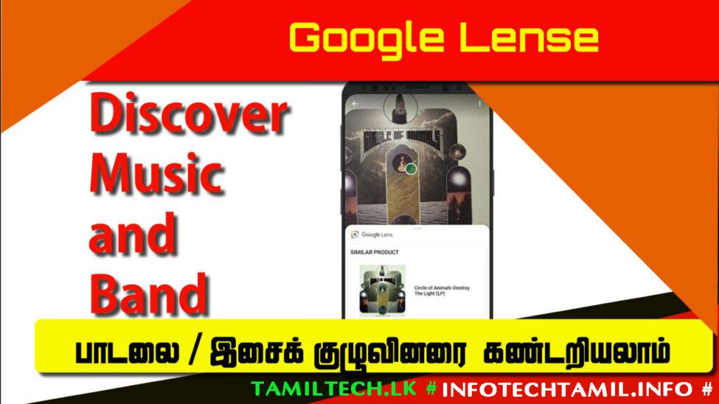 Google Lens Find New Music