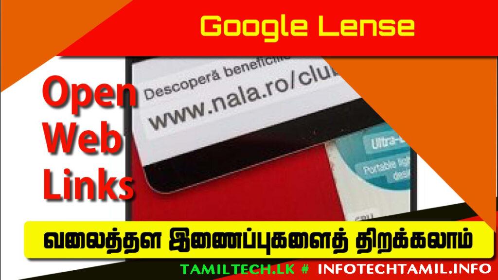 Google Lens Open Links