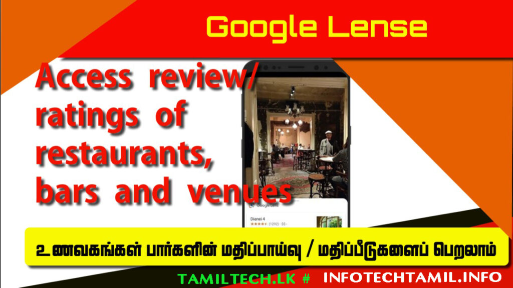 Google Lens Restaurant Reviews