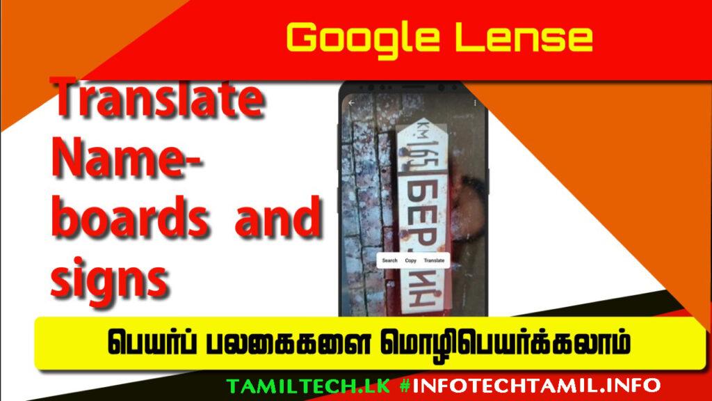 Google Lens Translate Signs
