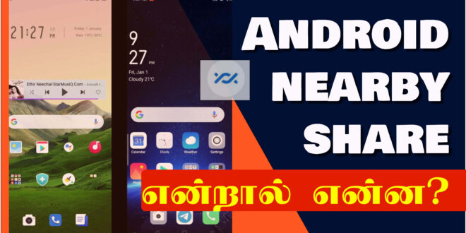 nearby share2
