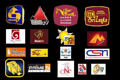 sinhal tv channels