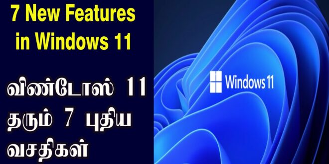 windows 11 features Large