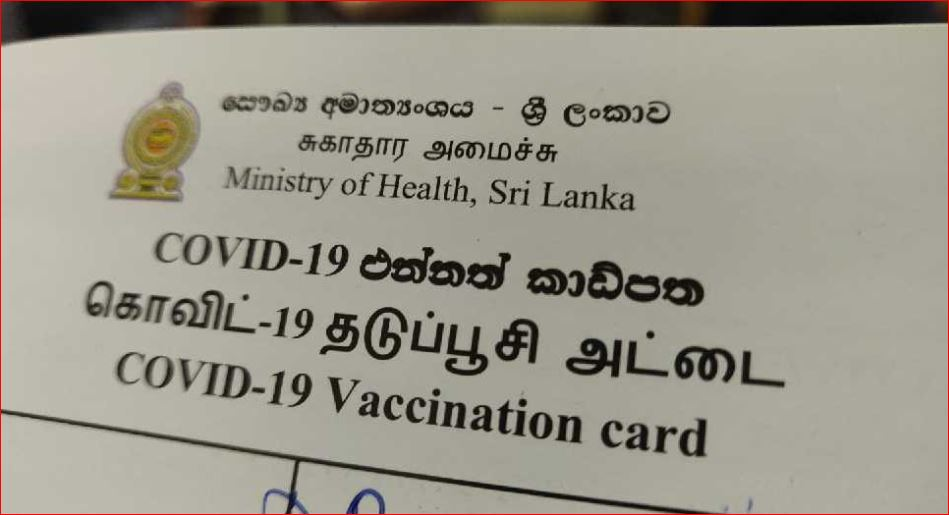 Smart Digital Vaccine Certificate by Ministry of Health