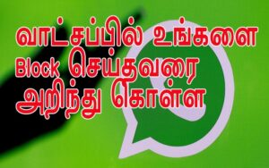 whatsapp 2 Small