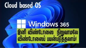 windows cloud os Medium