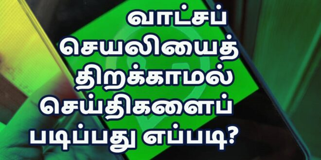 WhatsApp22 Medium