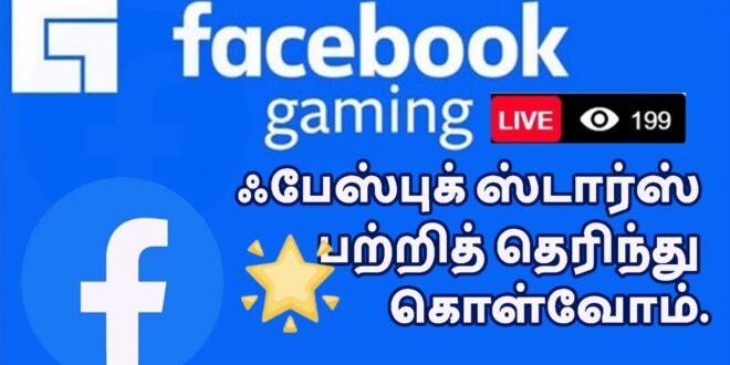 facebook stars gaming live 2 Medium
