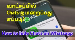 hide chats Medium