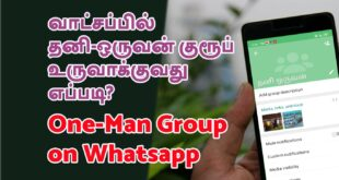 one man group
