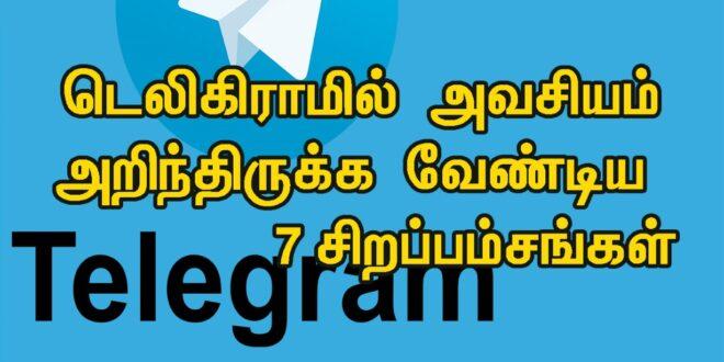 telegram 7 feature Medium