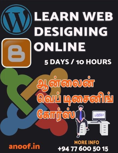 web ads 7 Small